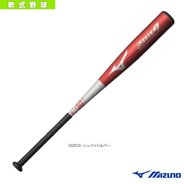 SELECT9/セレクトナイン/83cm/平均650g/軟式用金属製バット(1CJMR13183)『軟式野球 バット ミズノ』