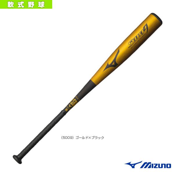 値段が激安 バット ミズノ』SELECT9/セレクトナイン/85cm/平均710g/軟式用金属製バット(1CJMR13185)『軟式野球 バット ミズノ』, 空間ハウスJI2:0f41d1f2 --- blablagames.net