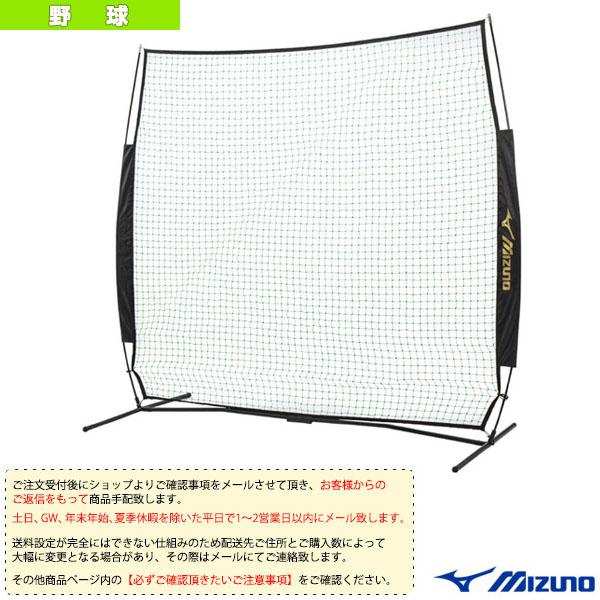[送料お見積り]ファイバーネット/防球用/軟式・ソフトボール用(1GJNA551)『軟式野球 設備・備品 ミズノ』
