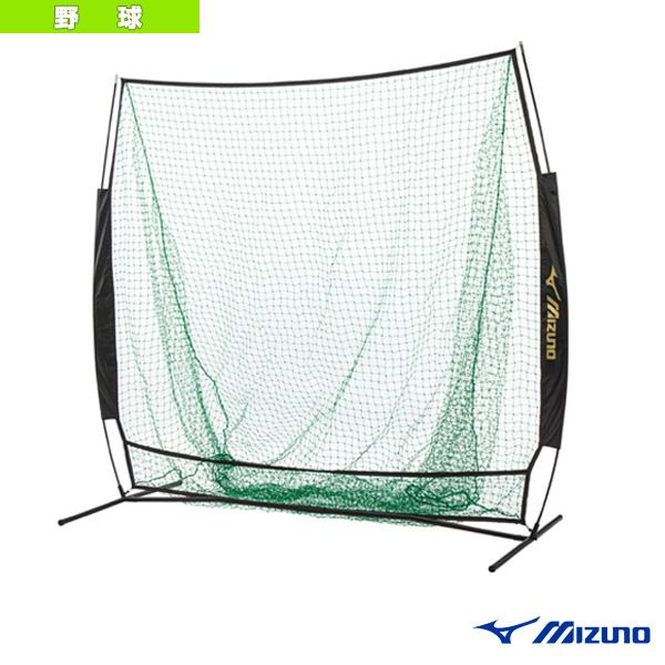 [送料お見積り]ファイバーネット/ティー専用/軟式・ソフトボール用(1GJNA552)『軟式野球 設備・備品 ミズノ』