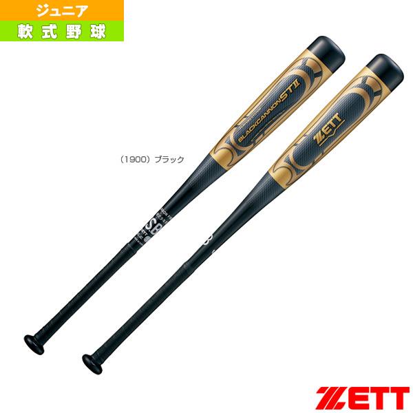 ブラックキャノンST2/80cm/570g平均/少年軟式FRPバット(BCT71880)『軟式野球 バット ゼット』