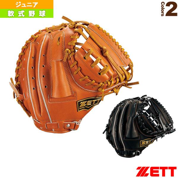 グランドヒーローライジングシリーズ/少年軟式キャッチミット/捕手用(BJCB71812)『軟式野球 グローブ ゼット』