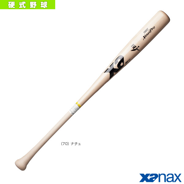 XanaxPro/ザナックスプロ/硬式木製バット/メイプル(BHB-1626)『野球 バット ザナックス』