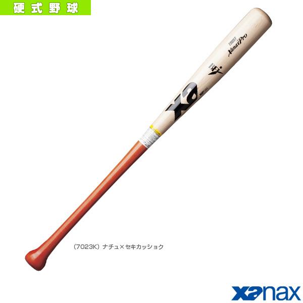 完成品 バットXanaxPro/ザナックスプロ/硬式木製バット/メイプル(BHB-1629)『野球 バット ザナックス』, より良い品をより安く!マストバイ:2b5d9e50 --- canoncity.azurewebsites.net