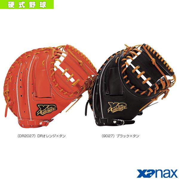 TRUST-X/トラストエックスシリーズ/ 硬式用ミット/キャッチャーミット(BHC-24518)『野球 グローブ ザナックス』