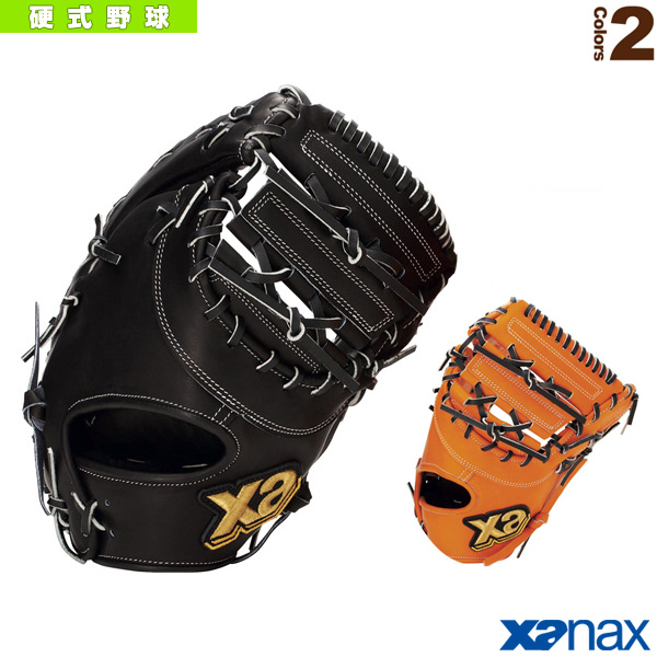 TRUST/トラストシリーズ/ 硬式用ミット/ファーストミット(BHF-30818)『野球 グローブ ザナックス』