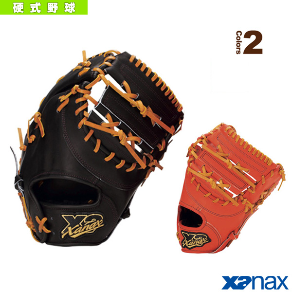 TRUST-X/トラストエックスシリーズ/ 硬式用ミット/ファーストミット(BHF-34418)『野球 グローブ ザナックス』