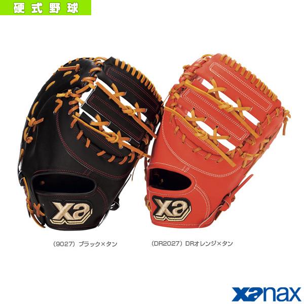 Xana Power/ザナパワーシリーズ/硬式用ミット/ファーストミット(BHF-3518)『野球 グローブ ザナックス』