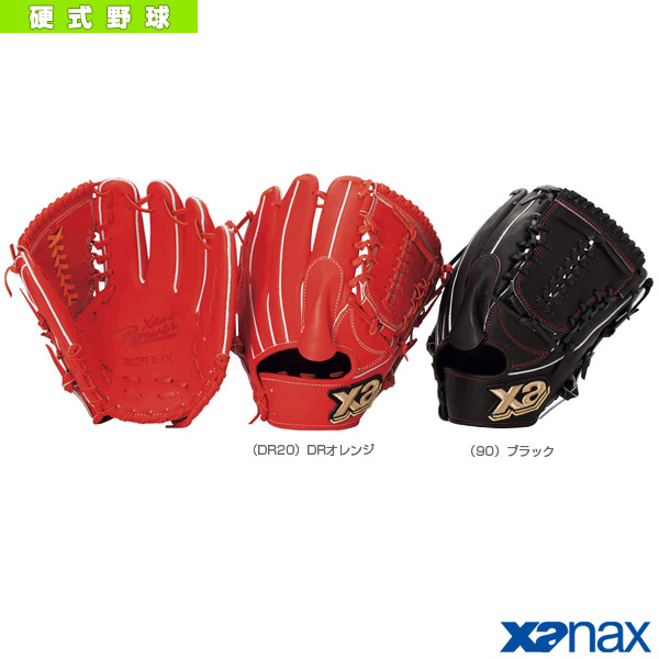 Xana Power/ザナパワーシリーズ/硬式用グラブ/投手兼内野手用(BHG-1718)『野球 グローブ ザナックス』