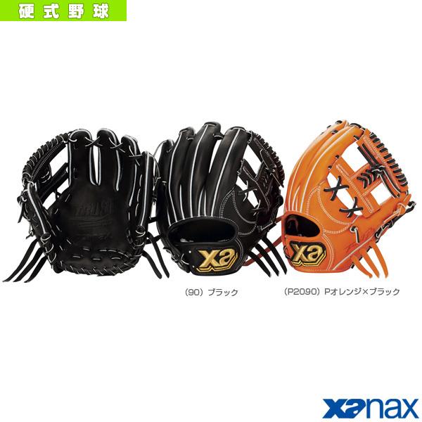 TRUST/トラストシリーズ/ 硬式用グラブ/内野手用(BHG-62518)『野球 グローブ ザナックス』