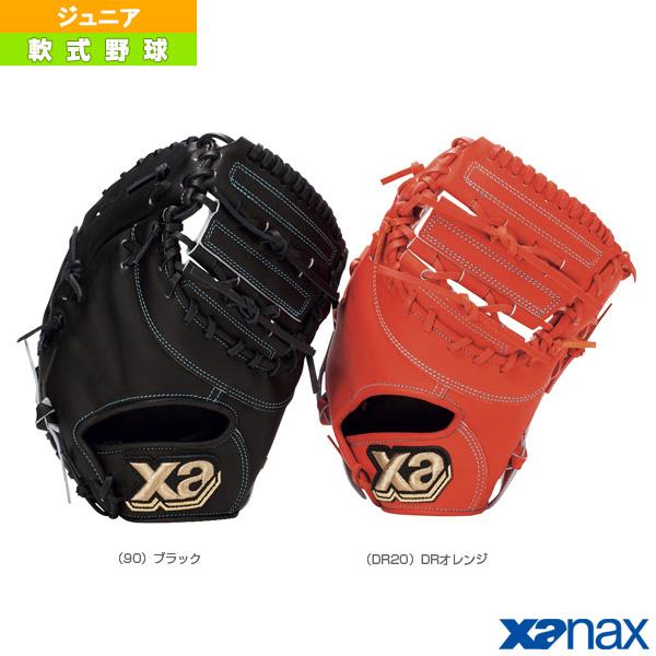 Xana Power/ザナパワーシリーズ/軟式ジュニア用ミット/ファーストミット(BJF-3118)『軟式野球 グローブ ザナックス』