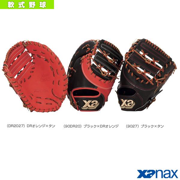 Xana Power/ザナパワーシリーズ/軟式用ミット/ファーストミット(BRF-3518)『軟式野球 グローブ ザナックス』