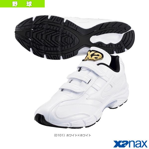 XANA POWER/ザナパワーシリーズ/トレーニングシューズ/ローカットモデル(BS-527TL)『野球 シューズ ザナックス』マジックベルト新入生
