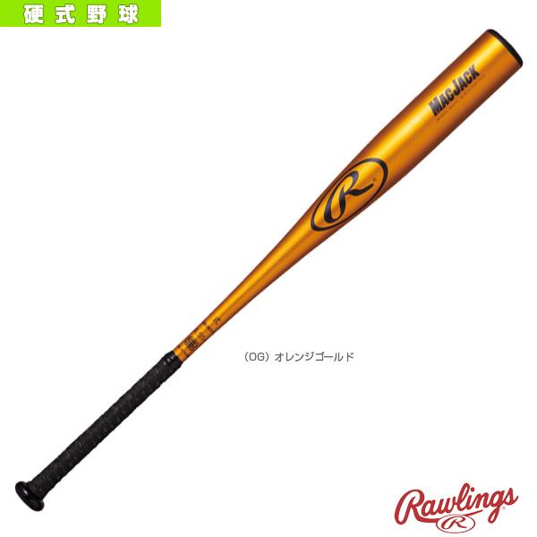 MAC JACK/マックジャック/硬式用金属製バット/ミドルバランス(BH8MJ)『野球 バット ローリングス』