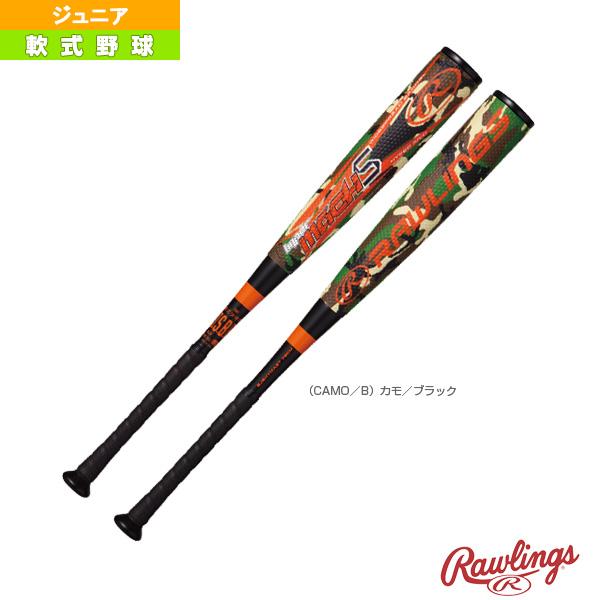 ジュニア HYPER MACH-S/ハイパーマッハS/トップバランス/ジュニア軟式FRP製バット(BJ8HYMAST)『軟式野球 バット ローリングス』