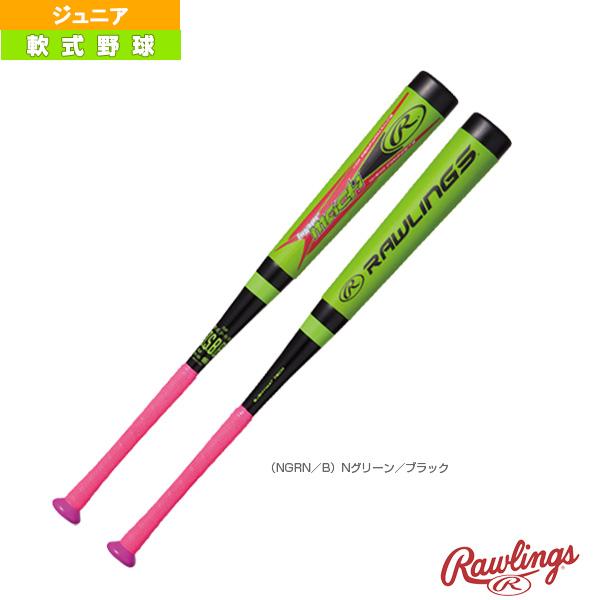 ジュニア HYPER MACH/ハイパーマッハ/トップバランス/ジュニア軟式FRP製バット(BJ8HYMAT)『軟式野球 バット ローリングス』