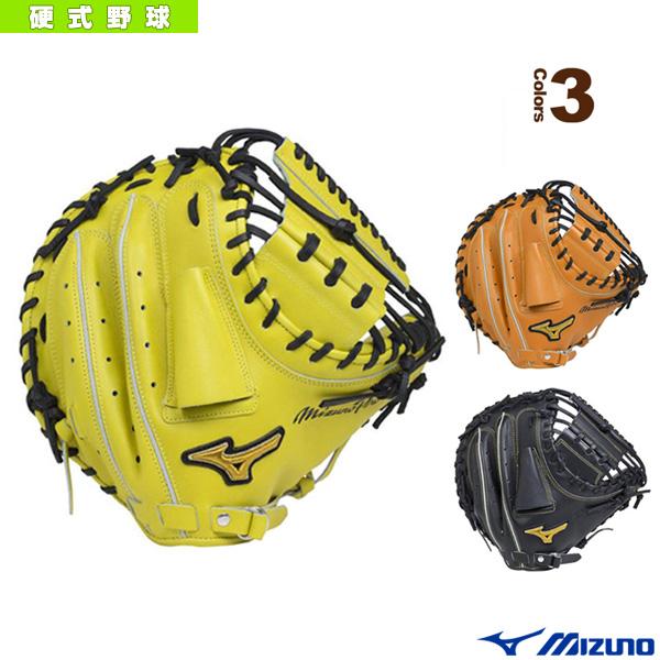 ミズノプロ ミット革命/硬式・捕手用ミット/C-7型(1AJCH18000)『野球 グローブ ミズノ』