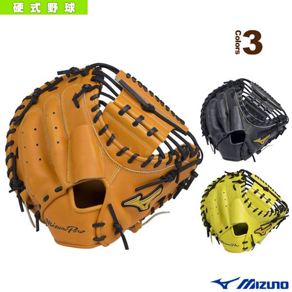 ミズノプロ ミット革命/硬式・捕手用ミット/C-5型(CBバック)(1AJCH18010)『野球 グローブ ミズノ』