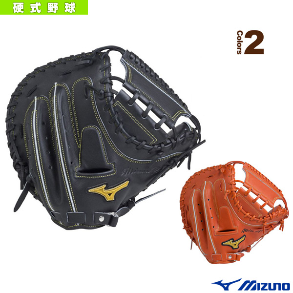 ミズノプロ ミット革命/硬式・捕手用ミット/C-1型(1AJCH18100)『野球 グローブ ミズノ』