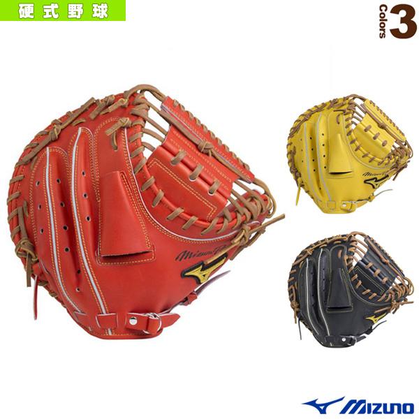 ミズノプロ/スピードドライブテクノロジー/硬式・捕手用ミット/C-5(ライナーバック)型(1AJCH18200)『野球 グローブ ミズノ』