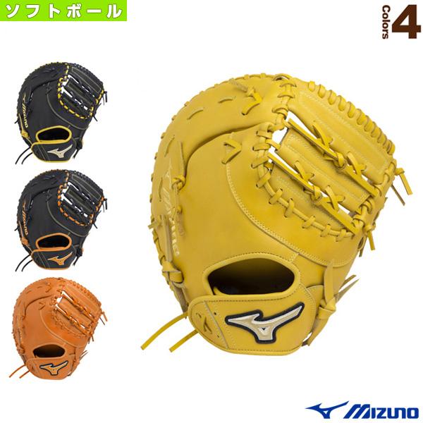 エレメントフュージョン/UMIX/ソフトボール・捕手・一塁手兼用ミット(1AJCS18420)『ソフトボール グローブ ミズノ』