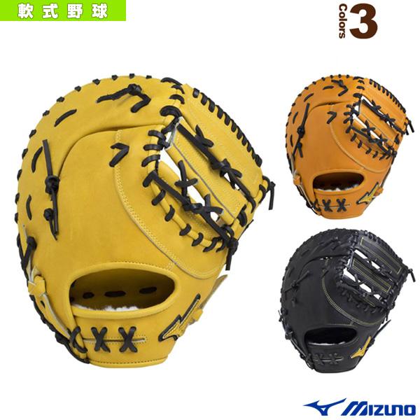ミズノプロ フィンガーコアテクノロジー/軟式・一塁手用ミット/新井型(AXI)(1AJFR18000)『軟式野球 グローブ ミズノ』