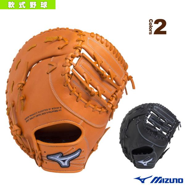 ダイアモンドアビリティクロス/軟式用ミット/阿部型(1AJFR18600)『軟式野球 グローブ ミズノ』