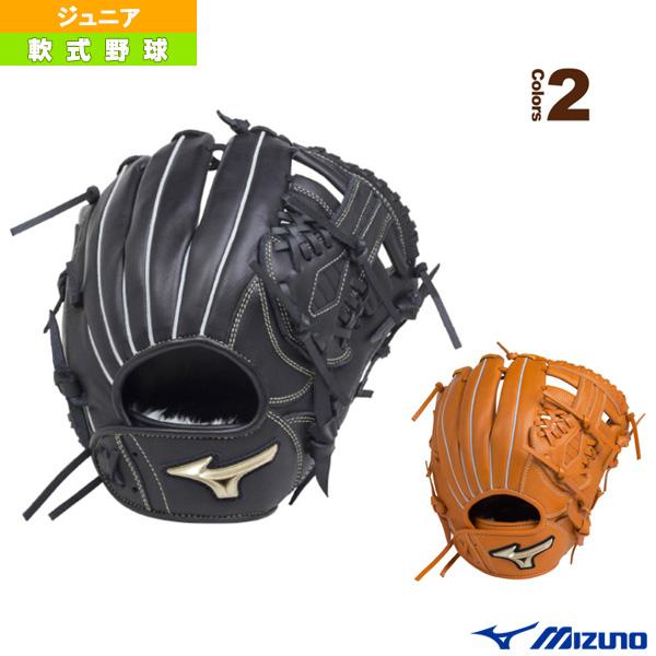 グローバルエリート/UMIX/少年軟式・U3(投手×内野×外野)用グラブ/Sサイズ(1AJGY18400)『軟式野球 グローブ ミズノ』