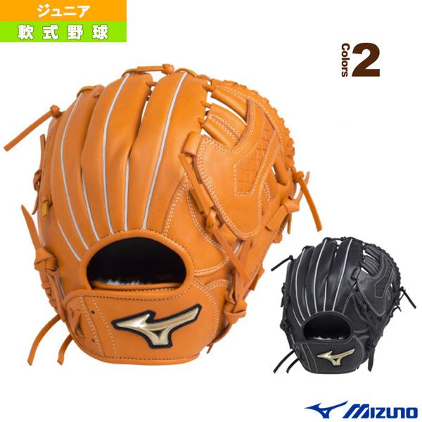 グローバルエリート/UMIX/少年軟式・U1(投手×内野)用グラブ(1AJGY18420)『軟式野球 グローブ ミズノ』
