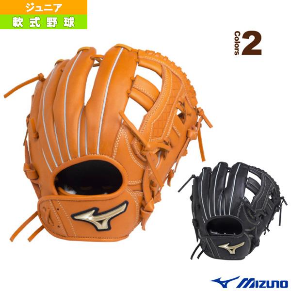 グローバルエリート/UMIX/少年軟式・U4(内野×外野)用グラブ(1AJGY18440)『軟式野球 グローブ ミズノ』