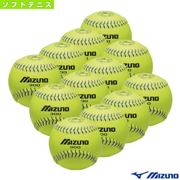 ミズノ300 革ソフトボール『1箱12球入』(1BJBS30000)『ソフトボール ボール ミズノ』