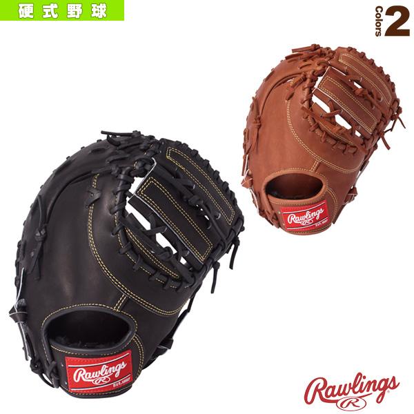 ローリングスゲーマー/硬式用ミット/ファースト用(GH8G3ACD)『野球 グローブ ローリングス』