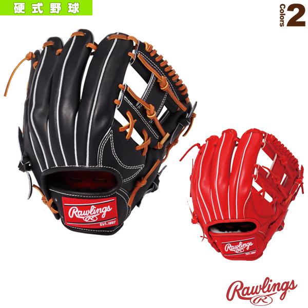 プロプリファード JAPAN/硬式用グローブ/内野手用(GH8PRJ4)『野球 グローブ ローリングス』