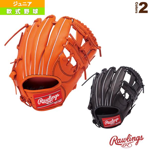 ジュニア HOH DP/軟式用グローブ/オールラウンド用/内野手向け(GJ8HH1101)『軟式野球 グローブ ローリングス』