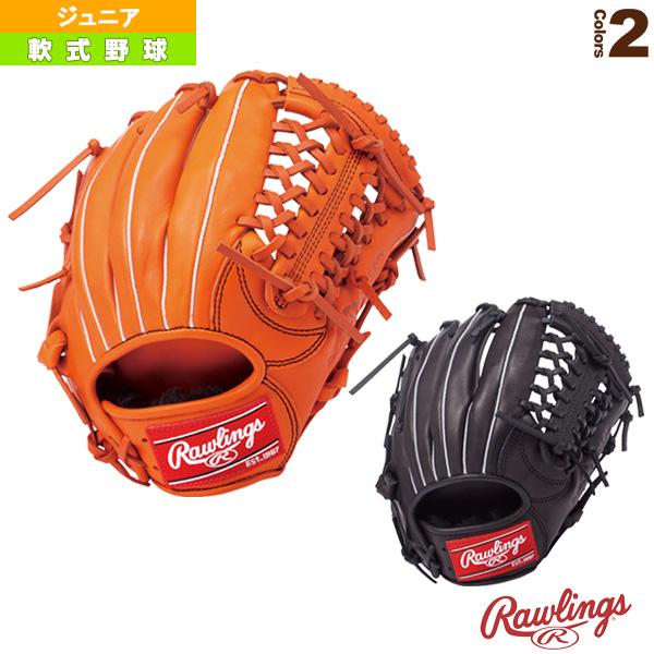 ジュニア HOH DP/軟式用グローブ/オールラウンド用/ピッチャー・外野手向け(GJ8HH1103)『軟式野球 グローブ ローリングス』