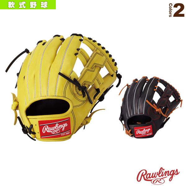 HOH DP/デュアルパームテック/軟式用グローブ/オールラウンド用(GR8HD56)『軟式野球 グローブ ローリングス』