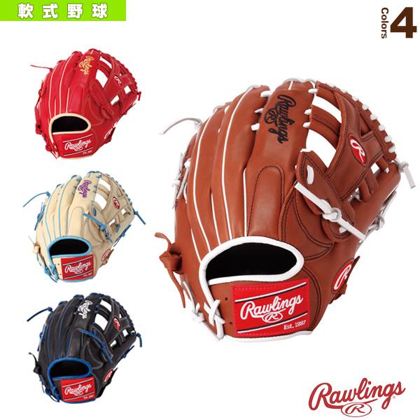 HOH メジャースタイル/軟式用グローブ/オールラウンド用(GR8HM8)『軟式野球 グローブ ローリングス』
