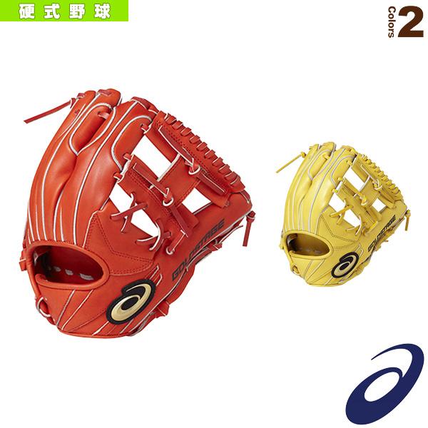 ゴールドステージ SPEED AXEL/スピードアクセル TypeB/硬式用グラブ/内野手用(BGH8GJ)『野球 グローブ アシックス』