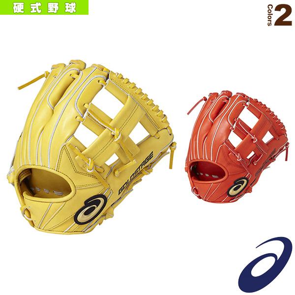 ゴールドステージ SPEED AXEL/スピードアクセル TypeB/硬式用グラブ/内野手用(BGH8GR)『野球 グローブ アシックス』