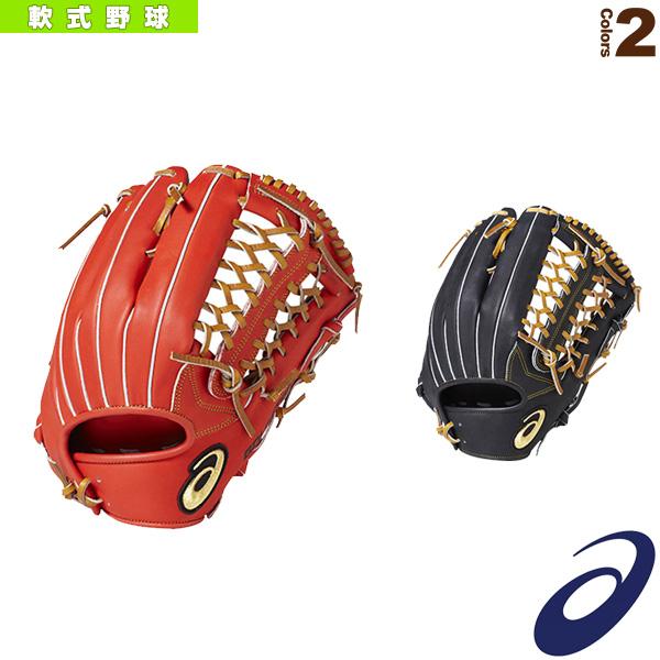 ゴールドステージ ROYAL ROAD/ロイヤルロード/軟式用グラブ/外野手用(BGR8CU)『軟式野球 グローブ アシックス』