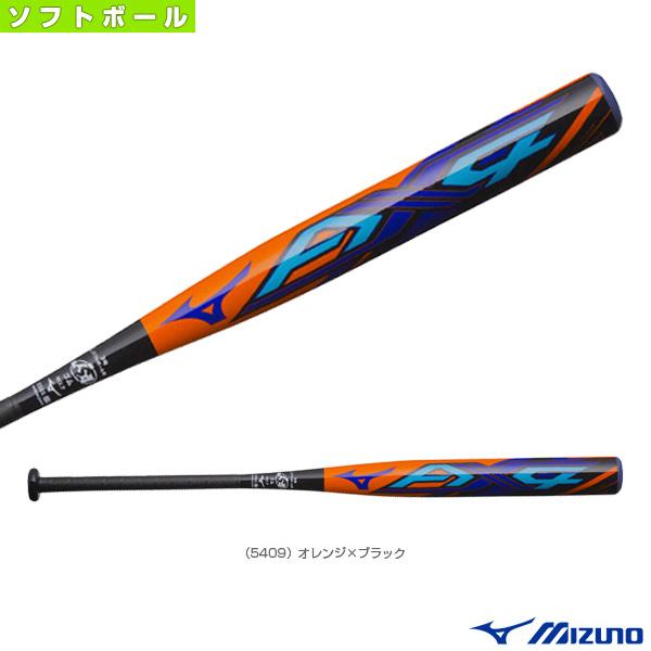 ミズノプロ AX4/84cm/平均680g/3号ゴムボール用/ソフトボール用FRP製バット(1CJFS30784)『ソフトボール バット ミズノ』