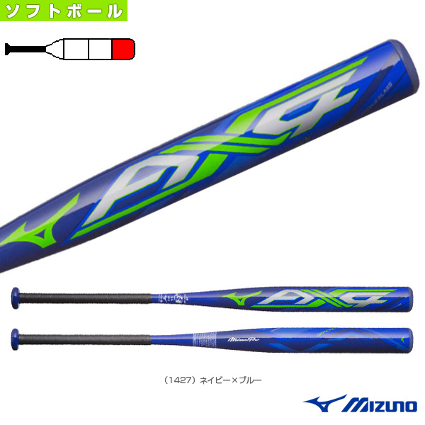 ミズノプロ AX4/86cm/平均760g/3号ゴムボール用/ソフトボール用FRP製バット(1CJFS30786)『ソフトボール バット ミズノ』
