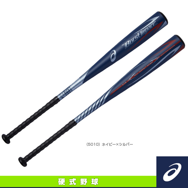 BURST IMPACT/バーストインパクト/軟式用金属製バット(BB4034)『軟式野球 バット アシックス』