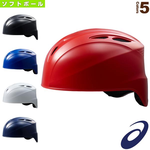 ソフトボール用キャッチャーズヘルメット(BPH680)『ソフトボール プロテクター アシックス』