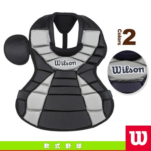 一般軟式用キャッチャープロテクター/J.S.B.B.仕様(WTA6310R)『軟式野球 グランド用品 ウィルソン』