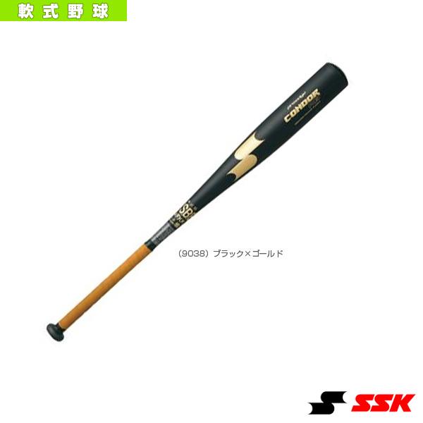 proedge CONDOR RB/プロエッジコンドル RB/一般軟式金属製バット(EBB4000)『軟式野球 バット エスエスケイ』