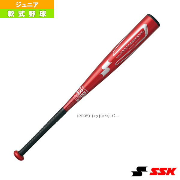 THE PROFESSIONAL/ザ・プロフェッショナル/菊池モデル/少年軟式金属製バット(SBB5003)『軟式野球 バット エスエスケイ』