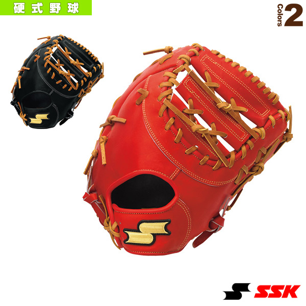 硬式特選ミットシリーズ/硬式野球用ミット/一塁手用(SPF130)『野球 グローブ エスエスケイ』