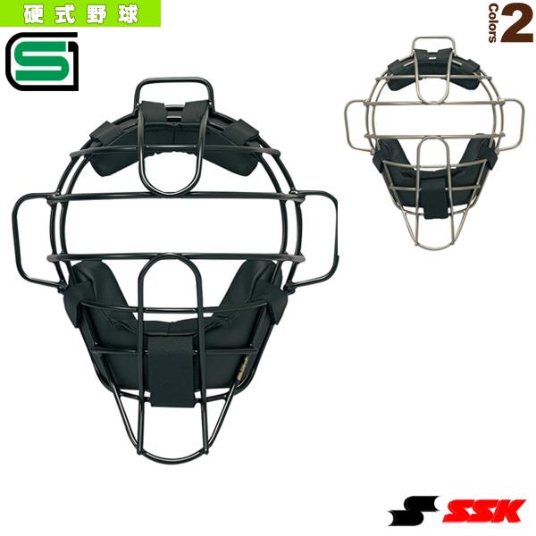 硬式用審判用チタンマスク(UPKM710S)『野球 プロテクター エスエスケイ』