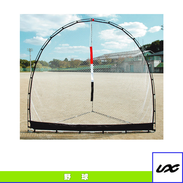 フォーカスネット(BX75-61)『野球 グランド用品 ユニックス』